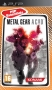 metal-gear-acid-essentials-psp