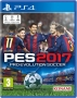 pro-evolution-soccer-2017-ps4