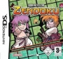 zendoku-battle-action-sudoku-ds